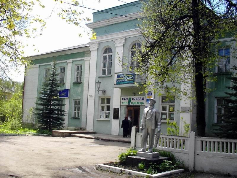 Детский досугово  развивающий центр г Кимовск  VK